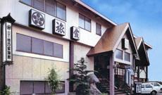 旅館 竹のや旧:竹乃家