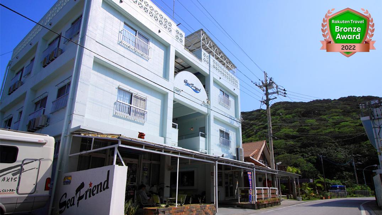 ペンション シーフレンド <渡嘉敷島>の施設画像