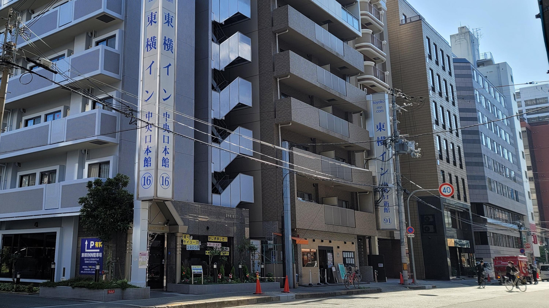 東横イン新大阪中央口本館