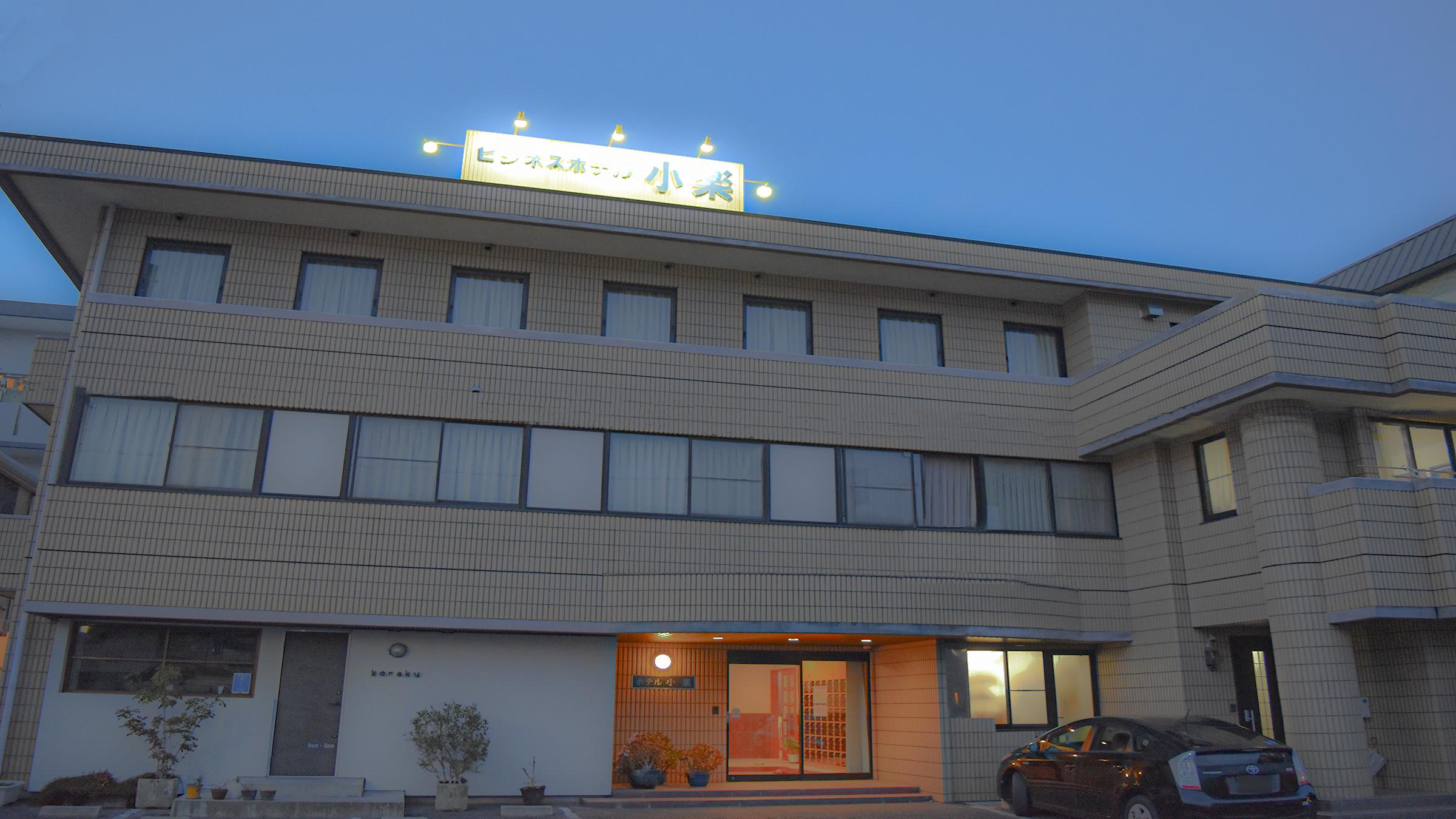 ビジネスホテル 小楽の施設画像