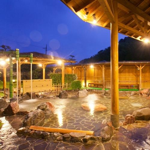 一の俣温泉グランドホテル 画像