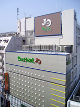 SPA&HOTEL 和東京都