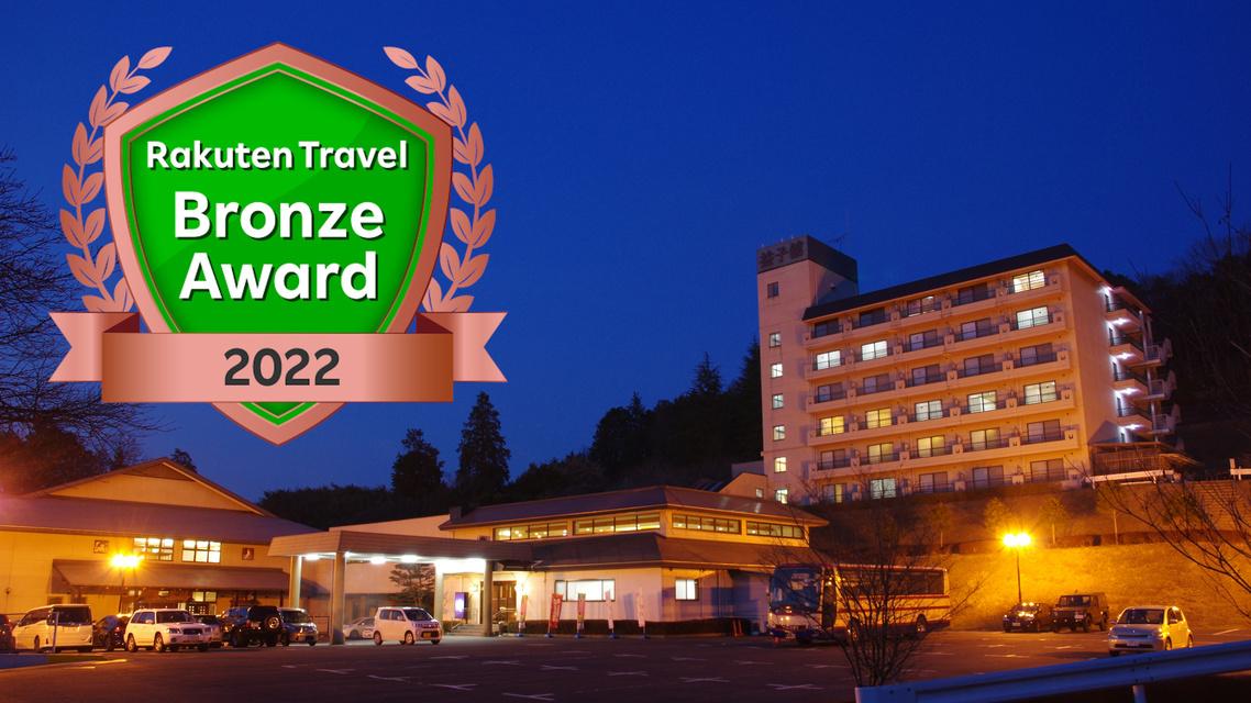 益子舘・里山リゾートホテル