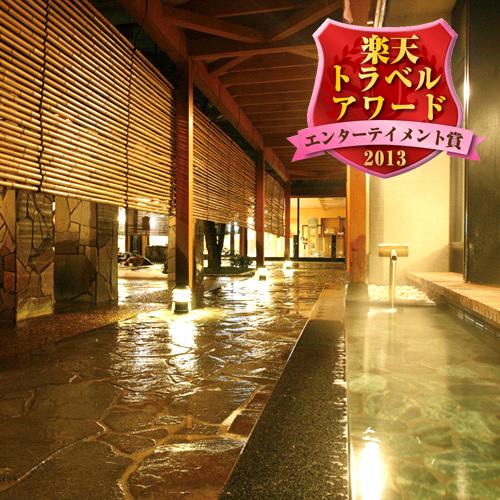 湯快リゾート 片山津温泉 NEW MARUYAホテル 画像