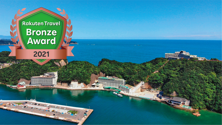 勝浦温泉の露天風呂でいい眺めのある温泉旅館を知りたいです。