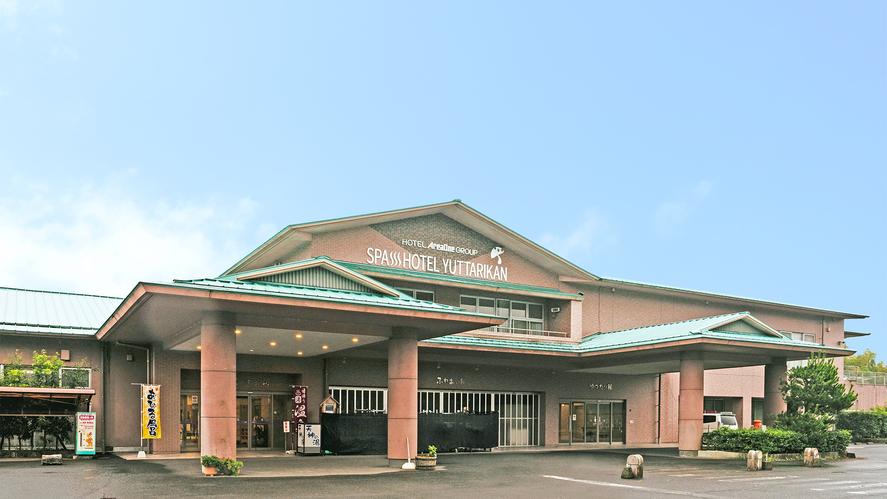 東郷温泉 ゆったり館
