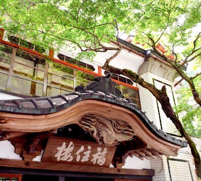 読書の秋に箱根温泉へ。女1人で安心して泊まれてくつろげるお宿を探しています