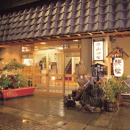 小浜温泉 くつろぎの宿 旅館山田屋 その1