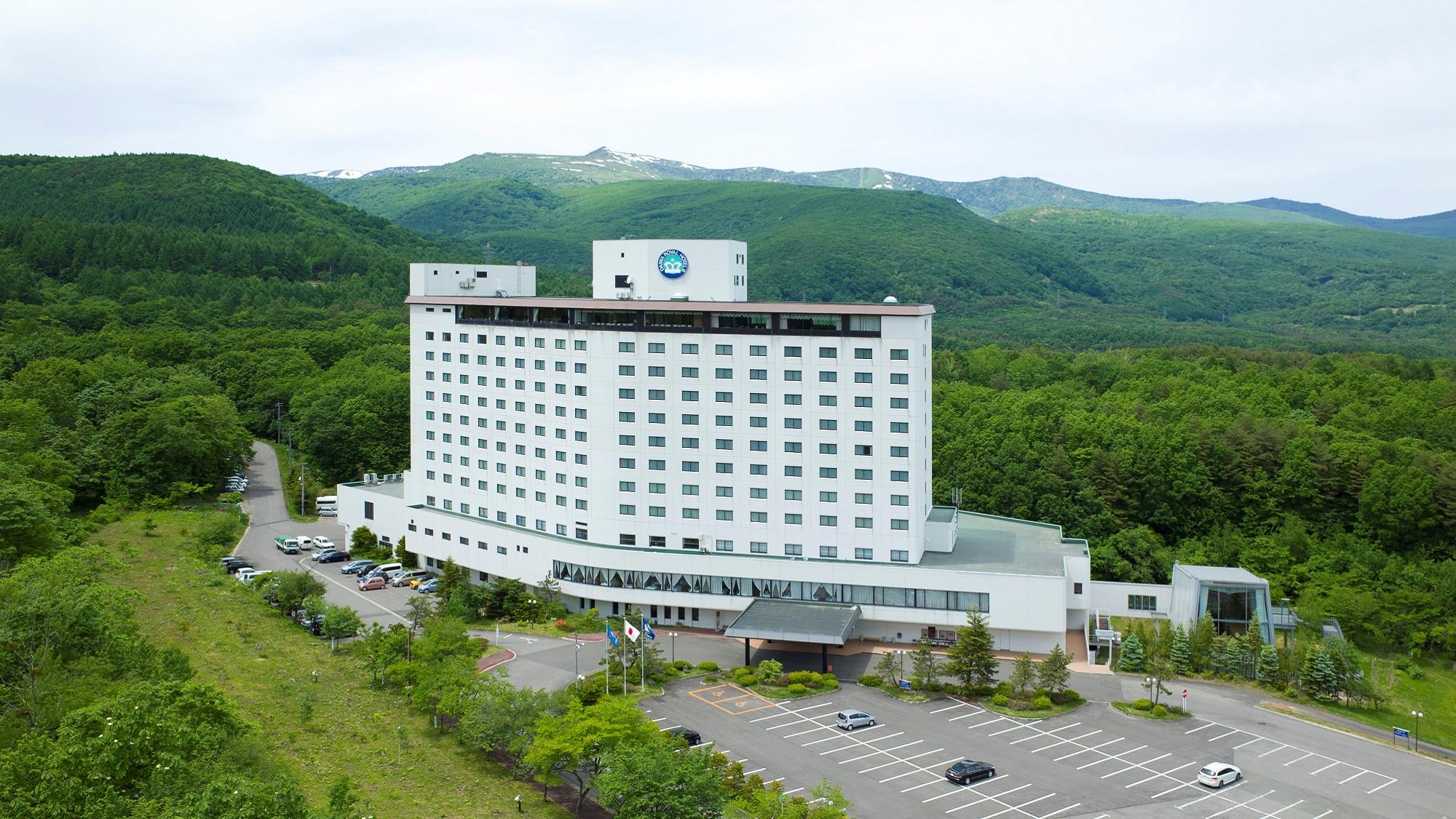 アクティブリゾーツ 岩手八幡平(旧:八幡平ロイヤルホテル)...
