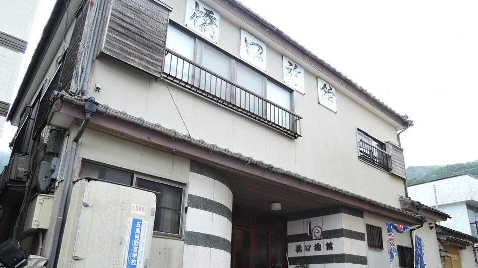 橋口旅館 <五島・若松島>