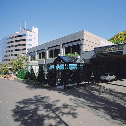朝里川温泉 小樽朝里クラッセホテル...