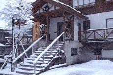 高木屋の外観