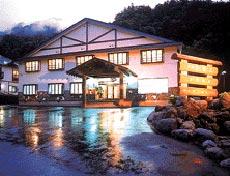 日光湯元温泉 旅館 白根荘