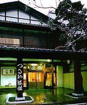 鹿教湯(かけゆ)温泉 むささびの訪れる宿 つるや旅館...