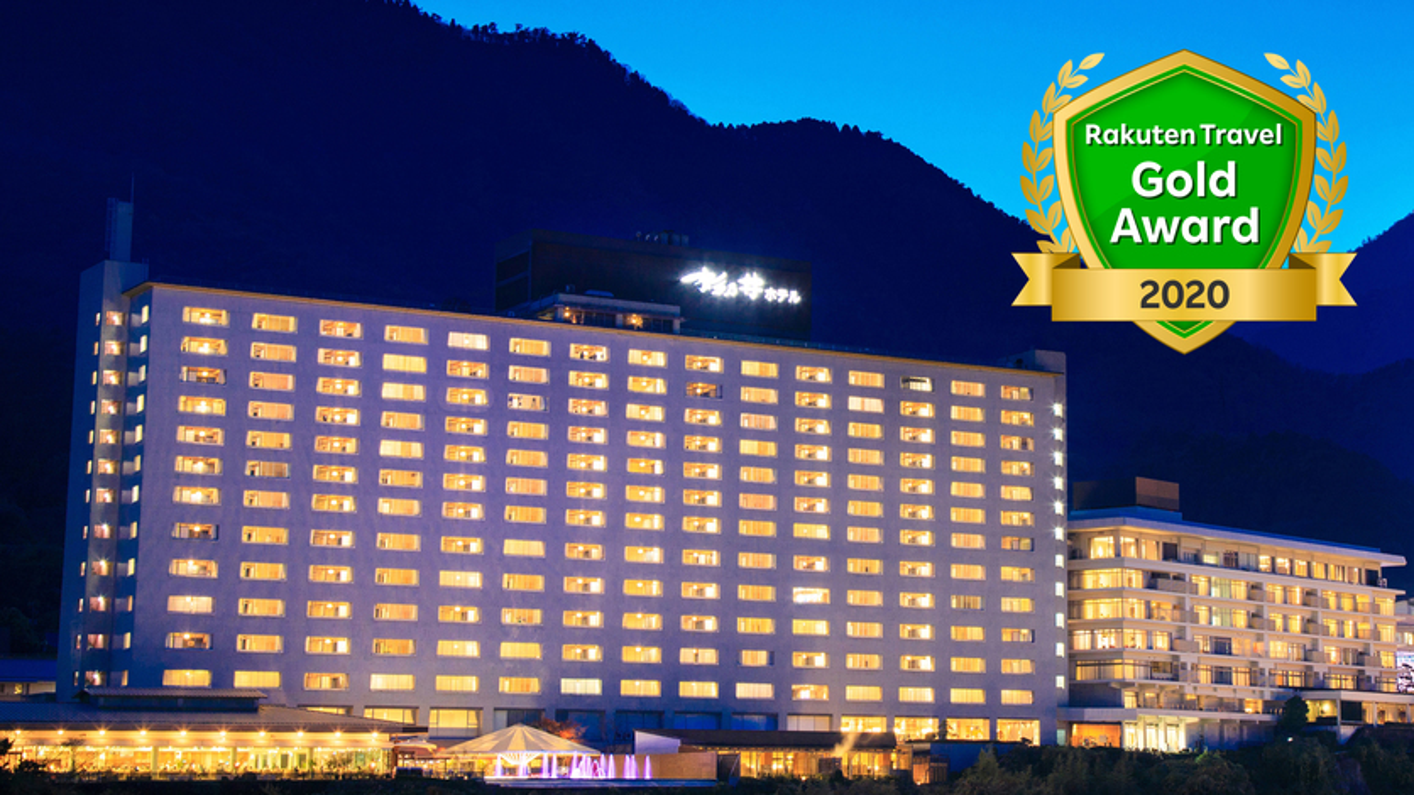 別府温泉・家族連れで楽しめる温泉旅館を教えて下さい。