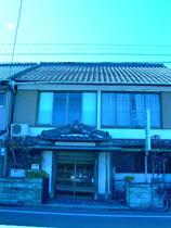 旅館 山翠荘
