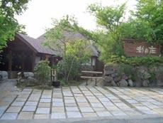 黒川温泉でカップルにおすすめな、露天風呂付き客室のある宿を教えて。