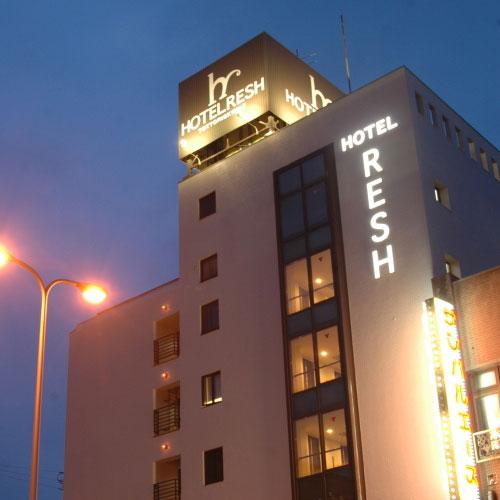 ホテルRESH 鳥取駅前...