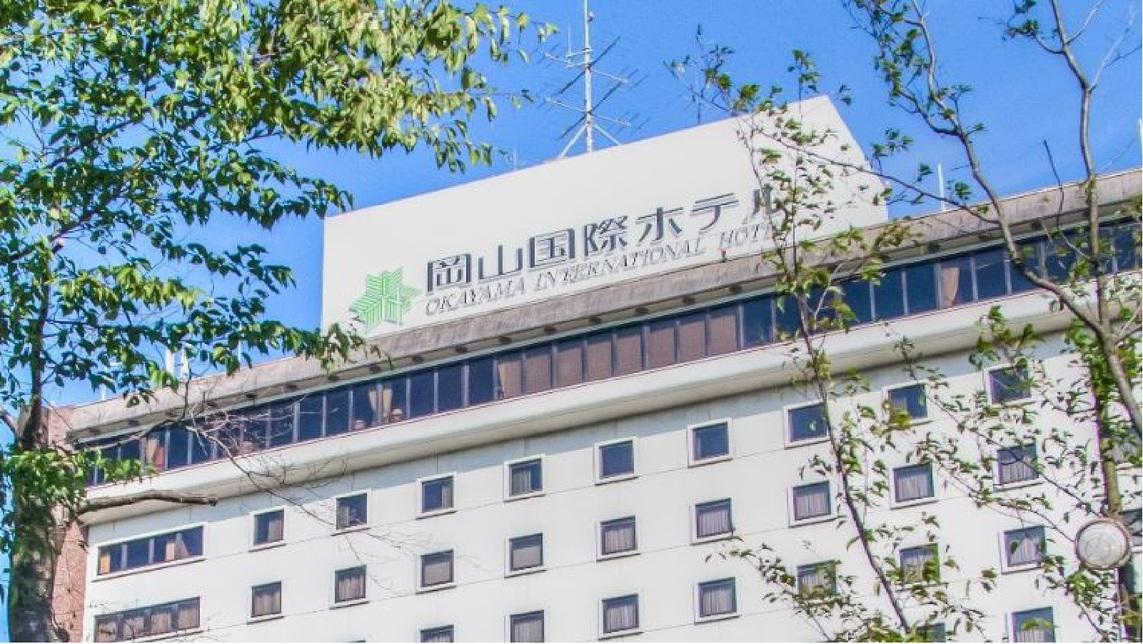 岡山国際ホテル 外観