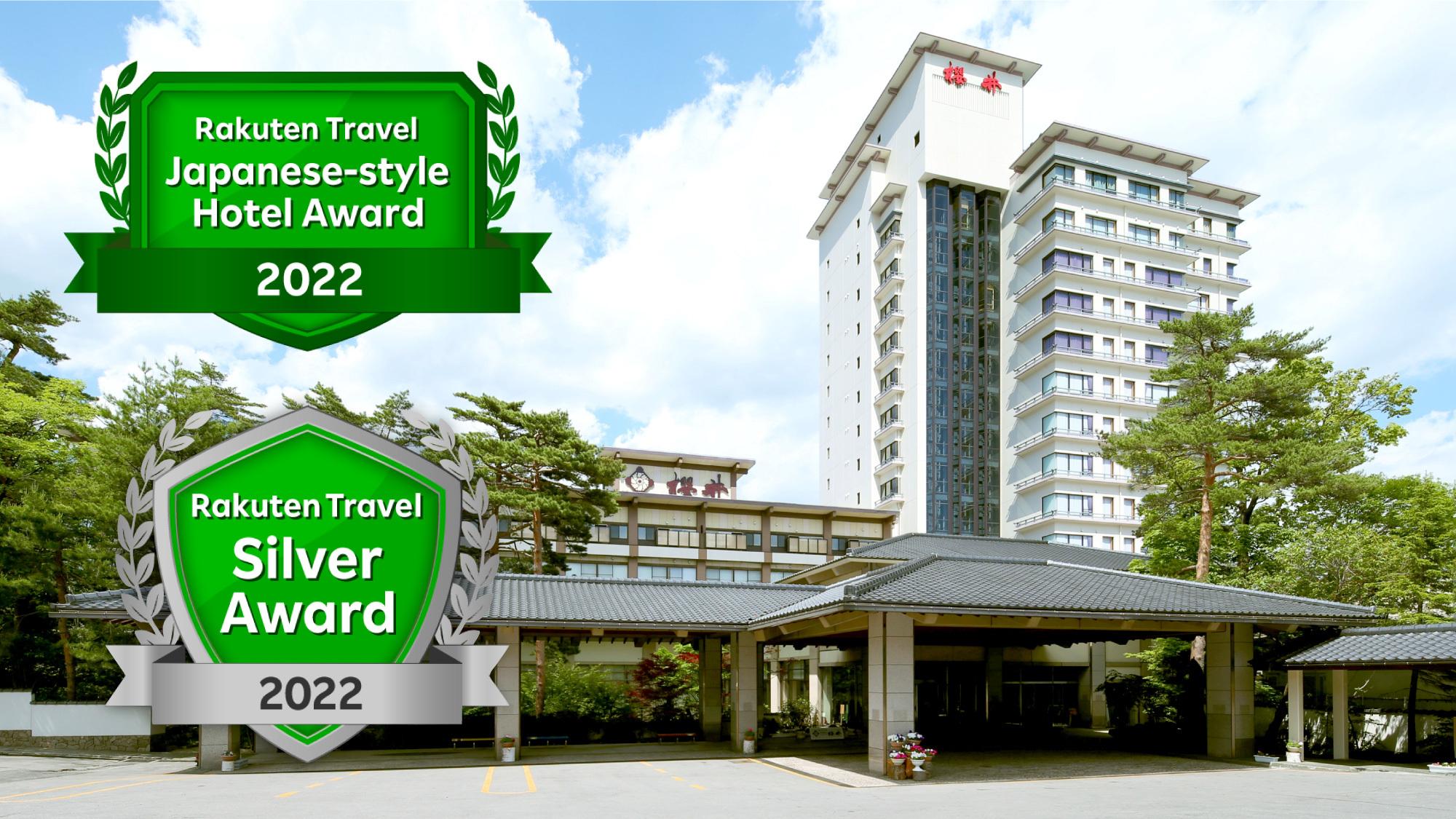 草津温泉でダブルデート可能な4人部屋がある温泉旅館ってありますか?