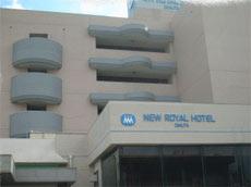 ニューロイヤルホテル...