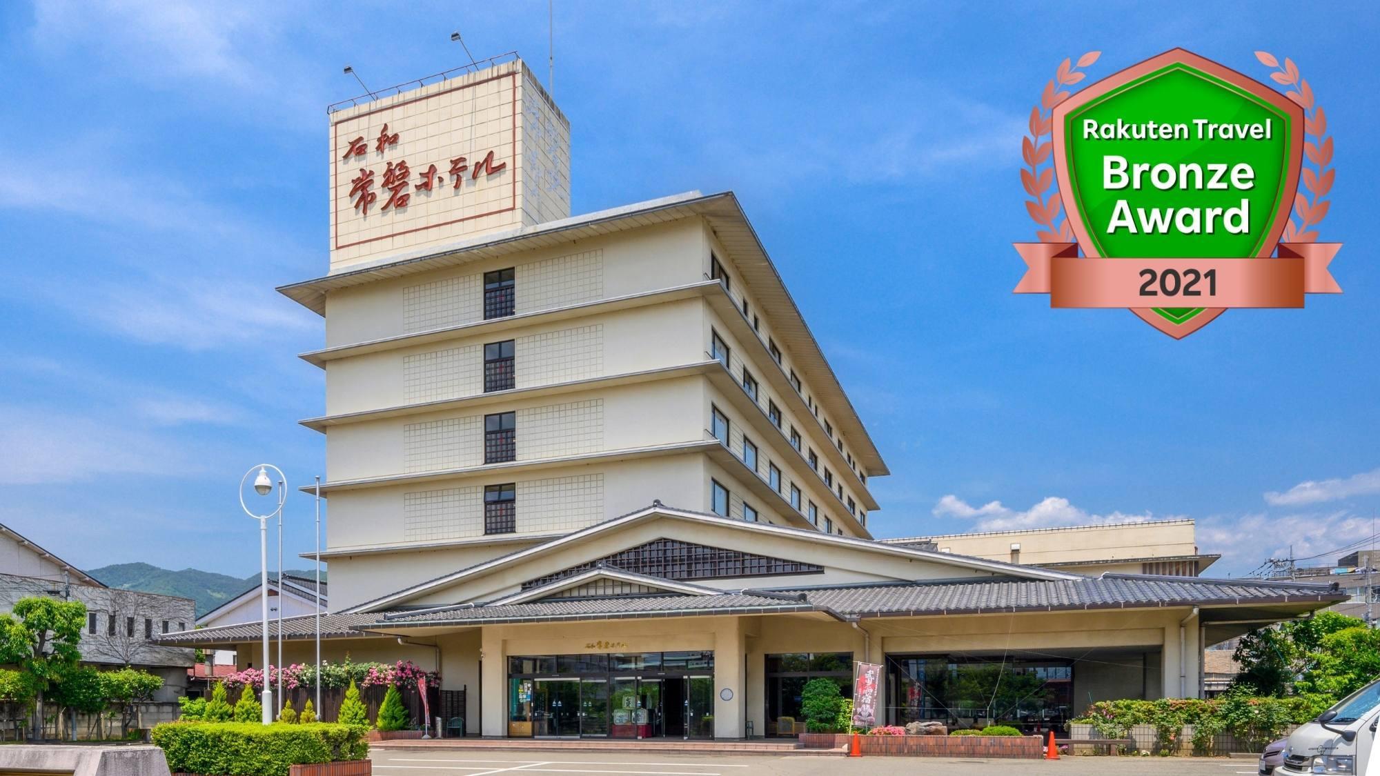 石和温泉で電車の駅まで送迎サービスのあるホテルはありますか。