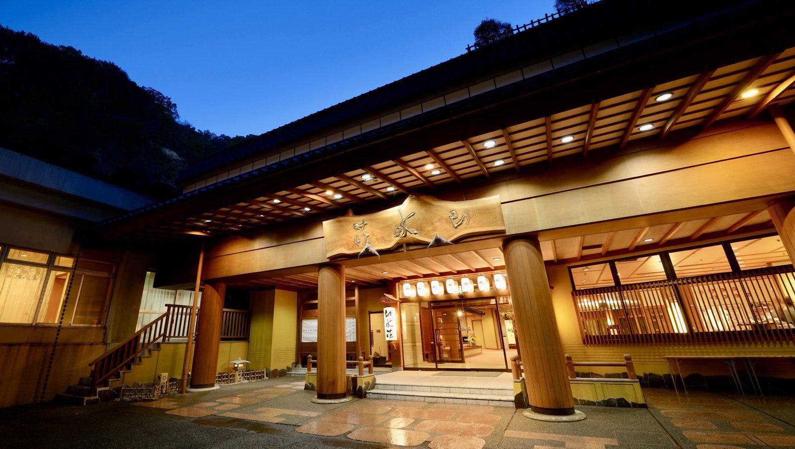土湯温泉 ホテル山水荘
