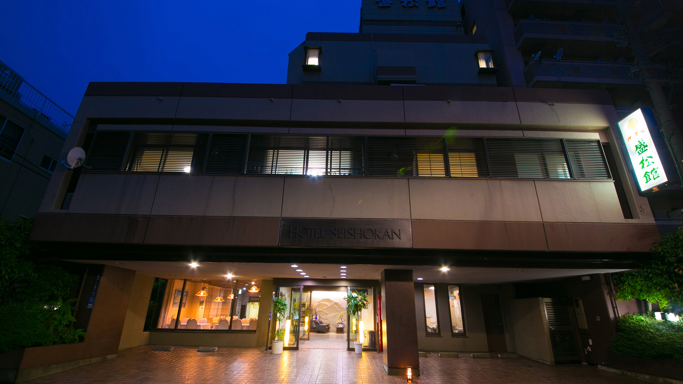 ビジネスホテル盛松館の詳細
