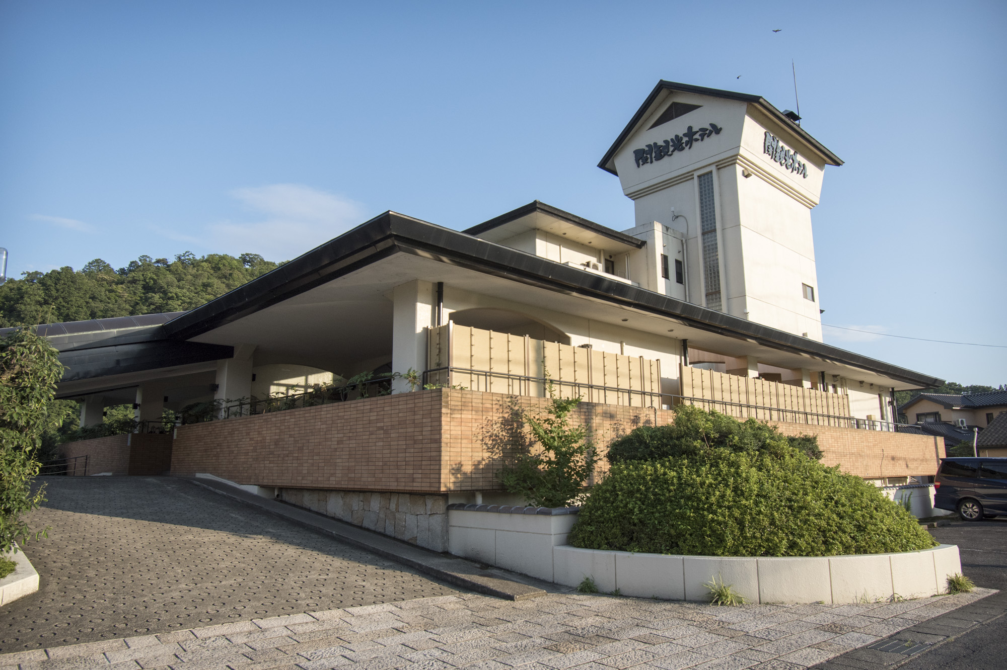 関観光ホテル その1
