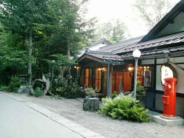 観光客が少ない穴場な温泉旅館を教えて