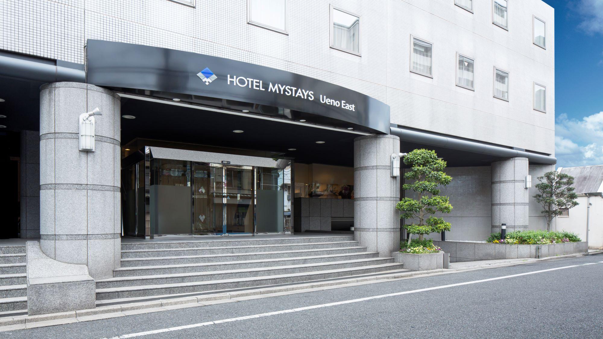 ホテルマイステイズ上野イースト...