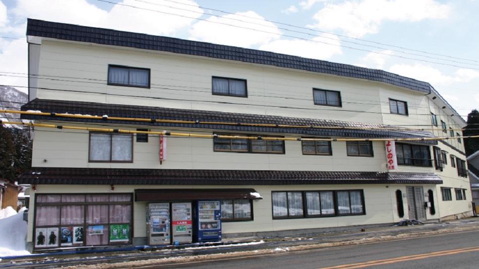 よしのや旅館<新潟県>