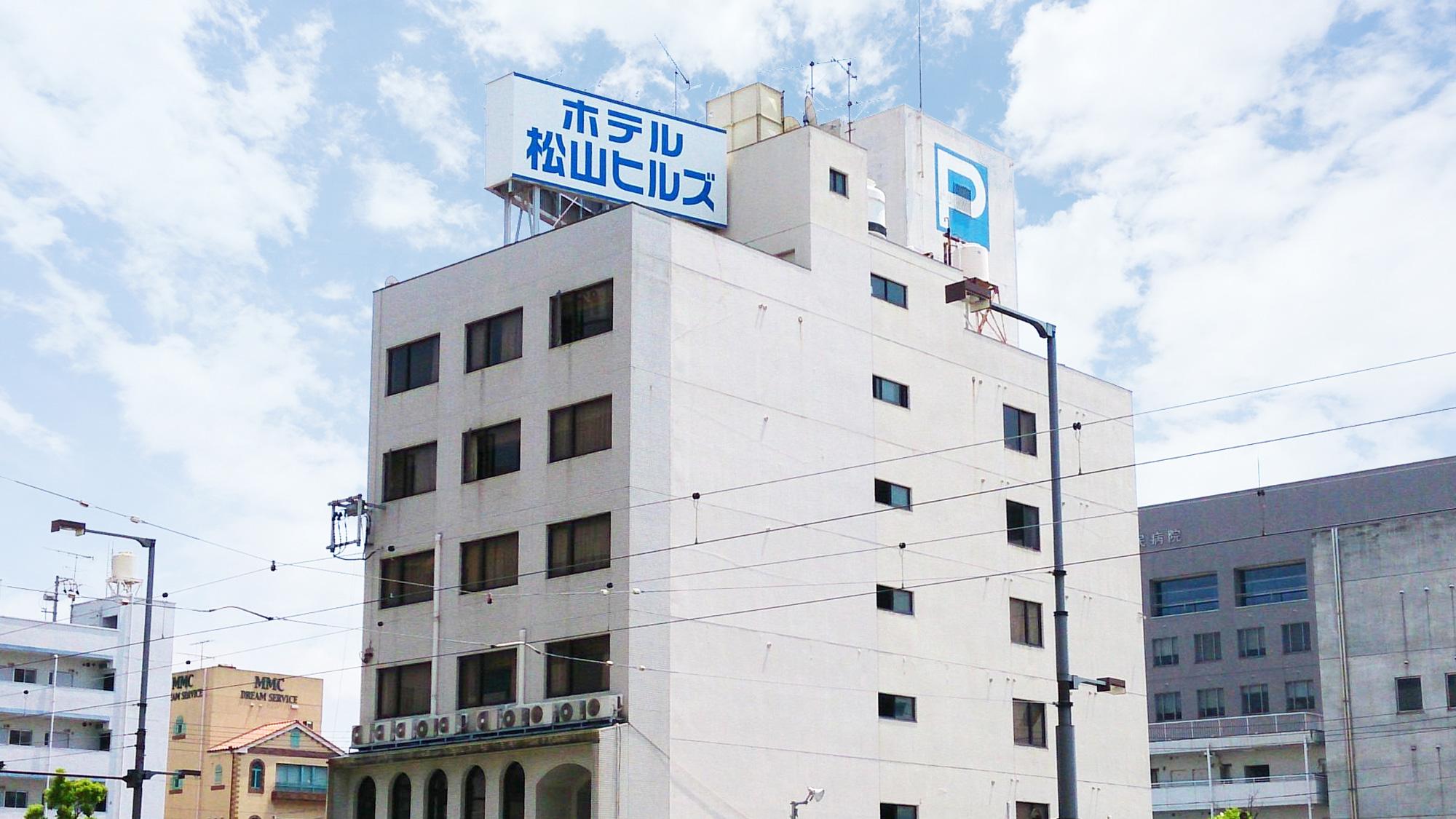 ホテル松山ヒルズ JR松山駅前(BBHホテルグループ)...