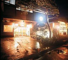 飯坂温泉 喜久屋旅館<福島県>...