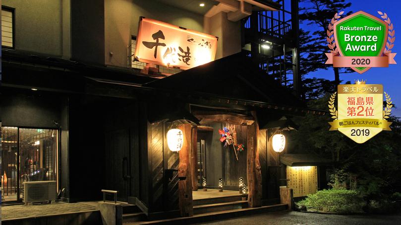 東山温泉で、正月にまったりくつろげる宿のおすすめは?