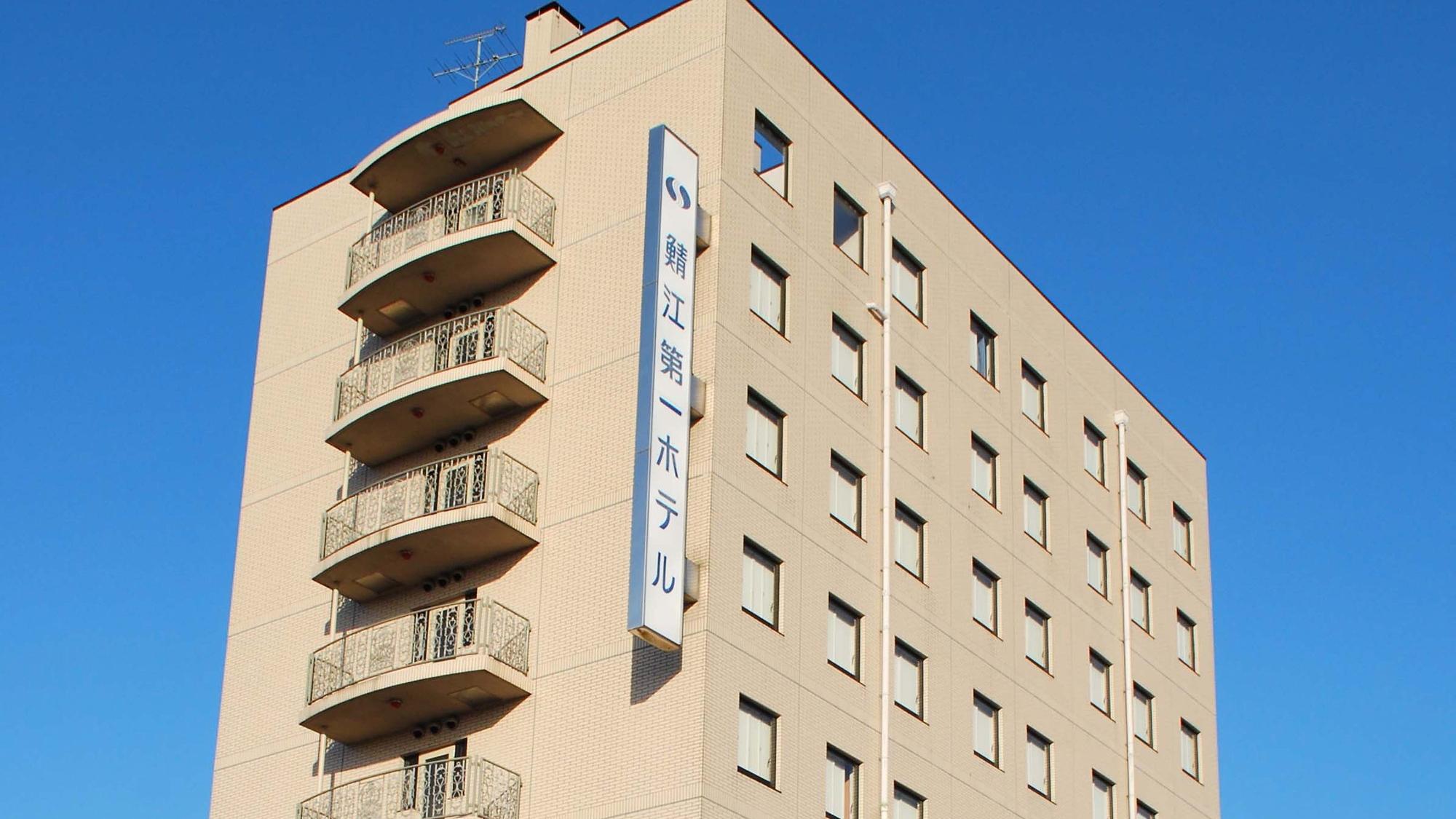 鯖江第一ホテル その1