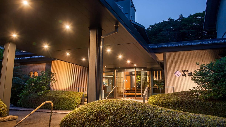 露天風呂が広い那須温泉のおすすめ宿