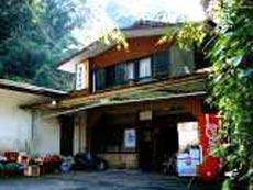 白木川内温泉 旭屋旅館の施設画像