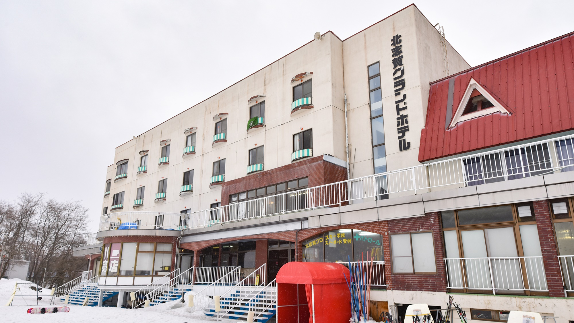 北志賀グランドホテル&ウエストの詳細