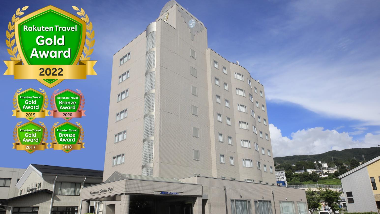 上諏訪ステーションホテルの施設画像