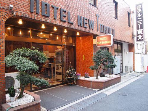 ホテル ニュー東北