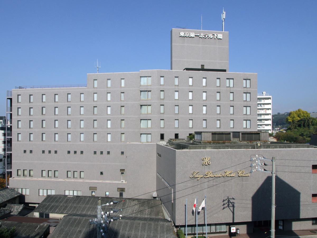 東京第一ホテル下関(阪急阪神第一ホテルグループ)...
