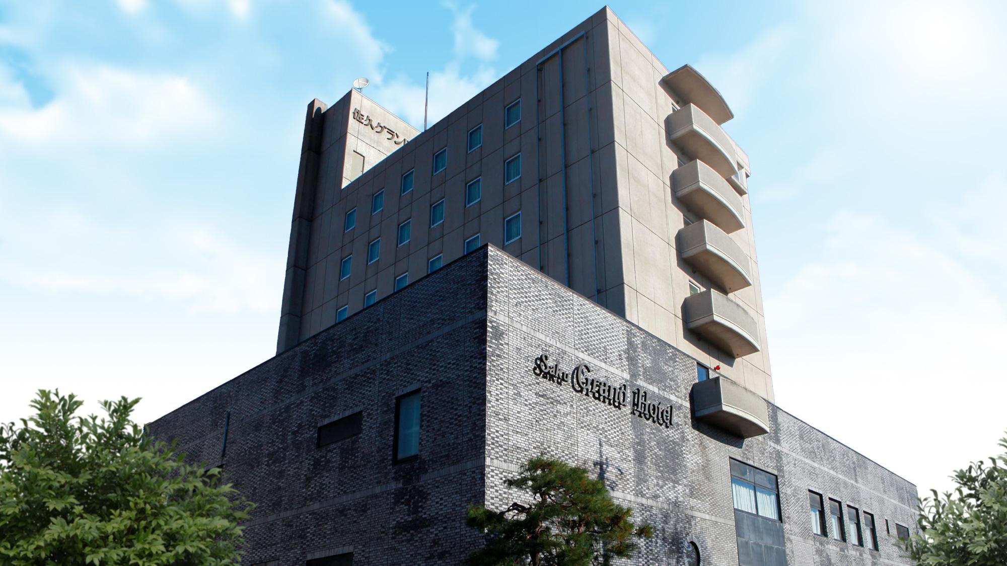 佐久グランドホテル(BBHホテルグループ)の施設画像