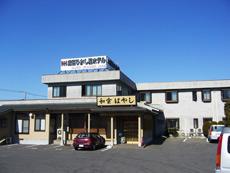 成田ひがし屋ホテルの施設画像