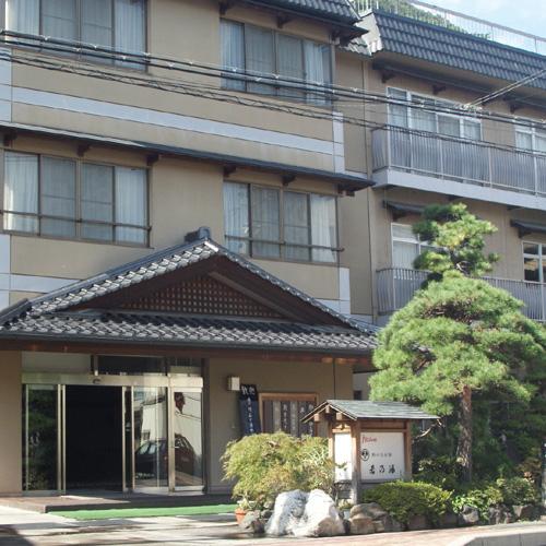 戸倉上山田温泉旅館 やすらぎの宿 旬樹庵 若の湯...
