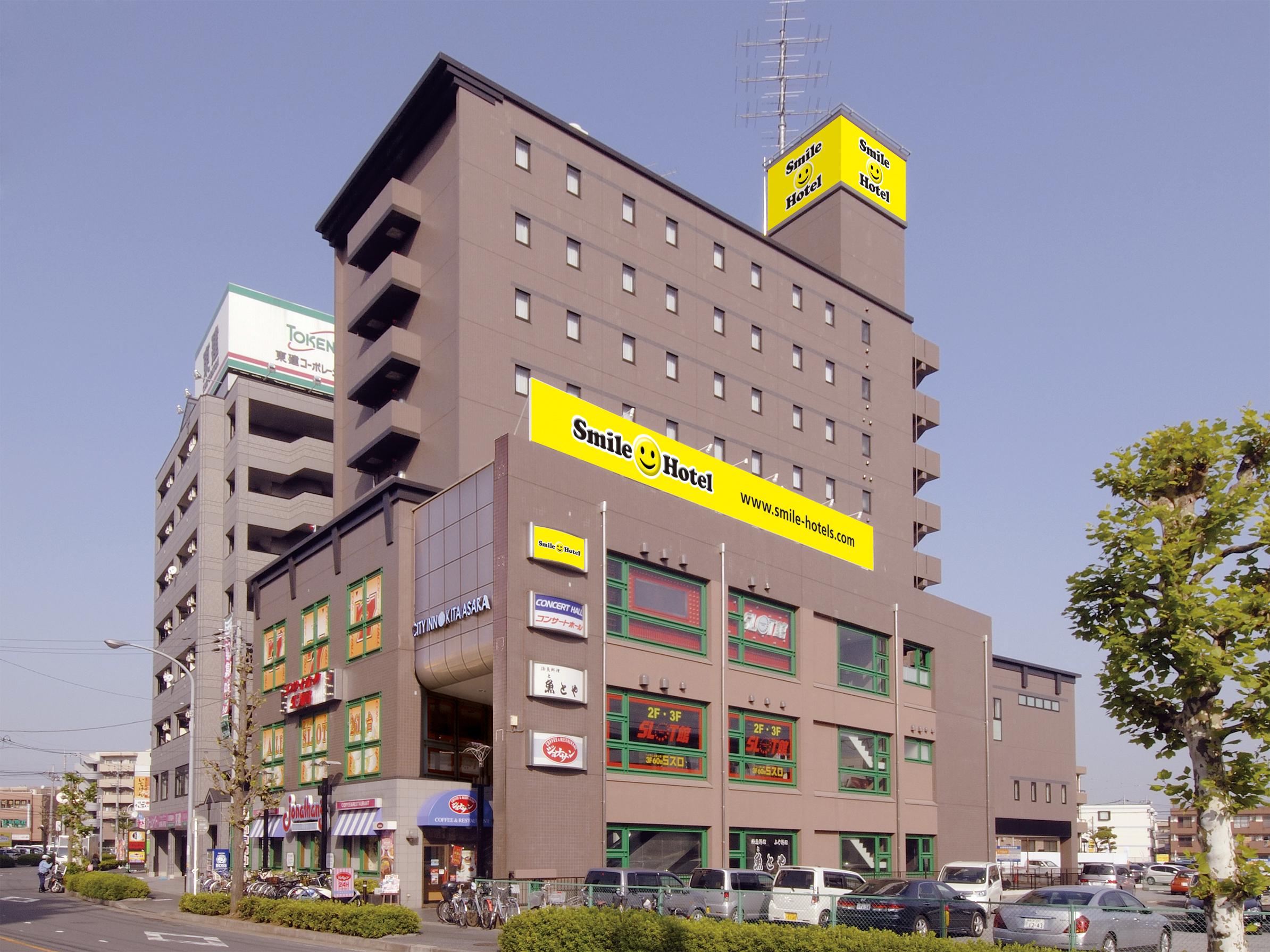 埼玉の東所沢の東所沢公園周辺の格安ホテル