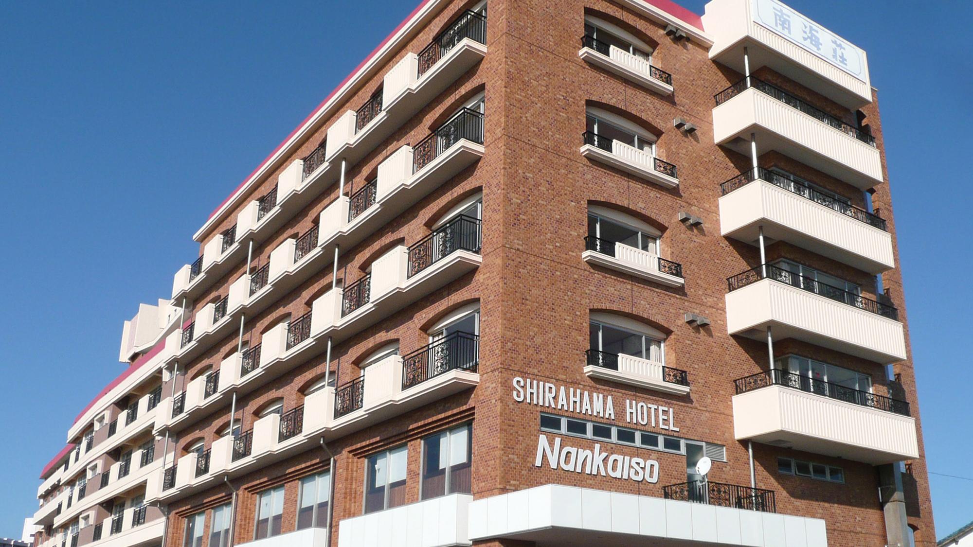 味覚と眺望の宿 ホテル南海荘 その1