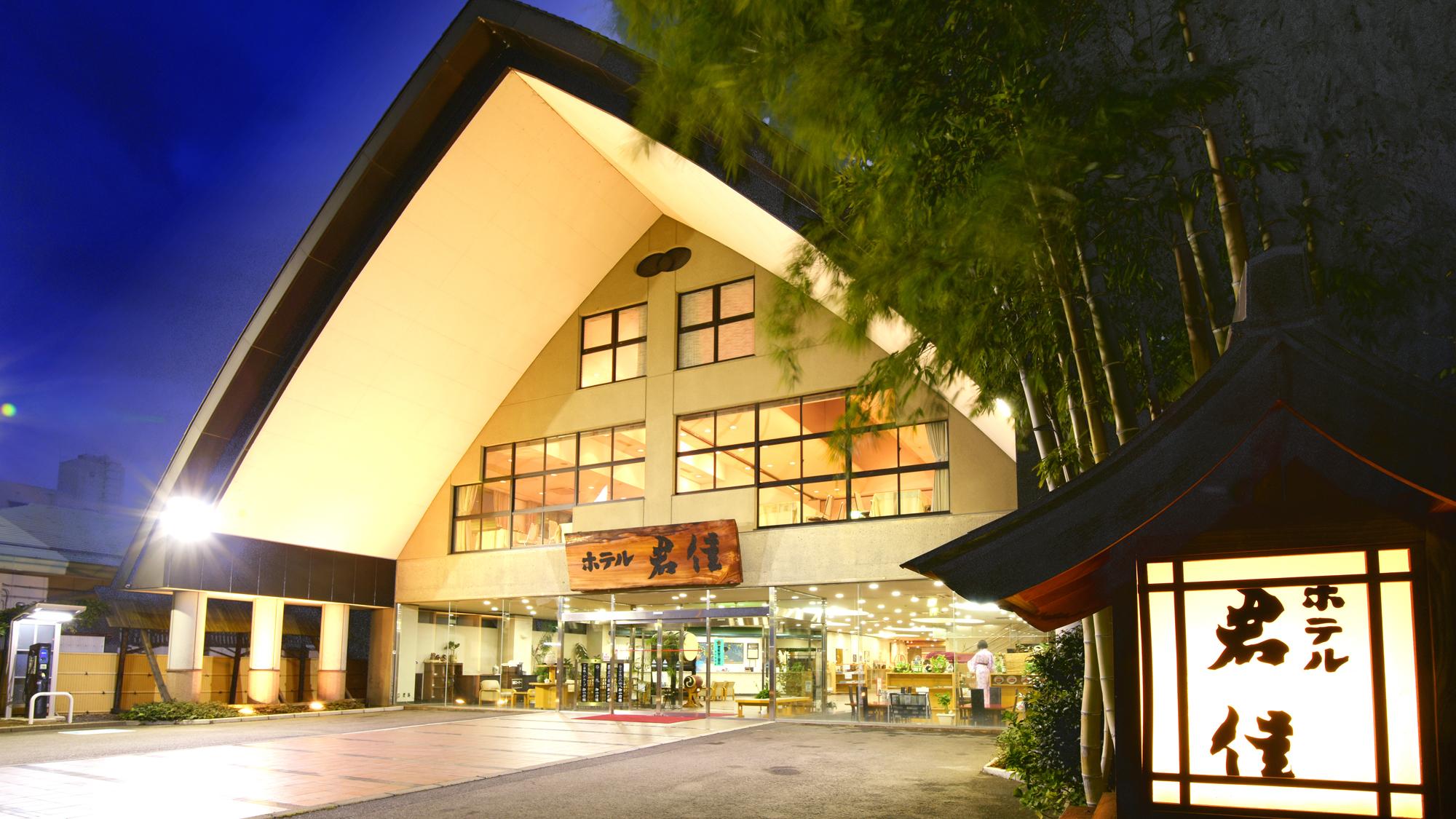 彼女の誕生日を石和温泉で祝いたいので、記念日の特典がある宿を探してます。
