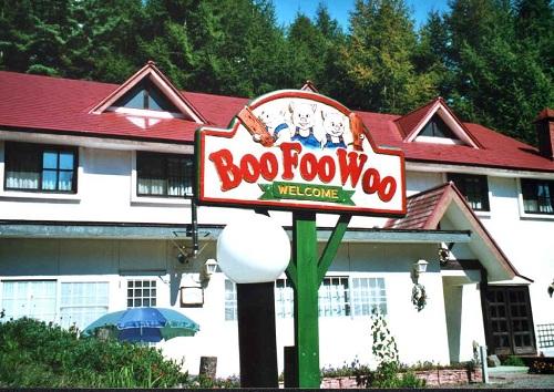 ペンションBoo Foo Woo(ブーフーウー)...