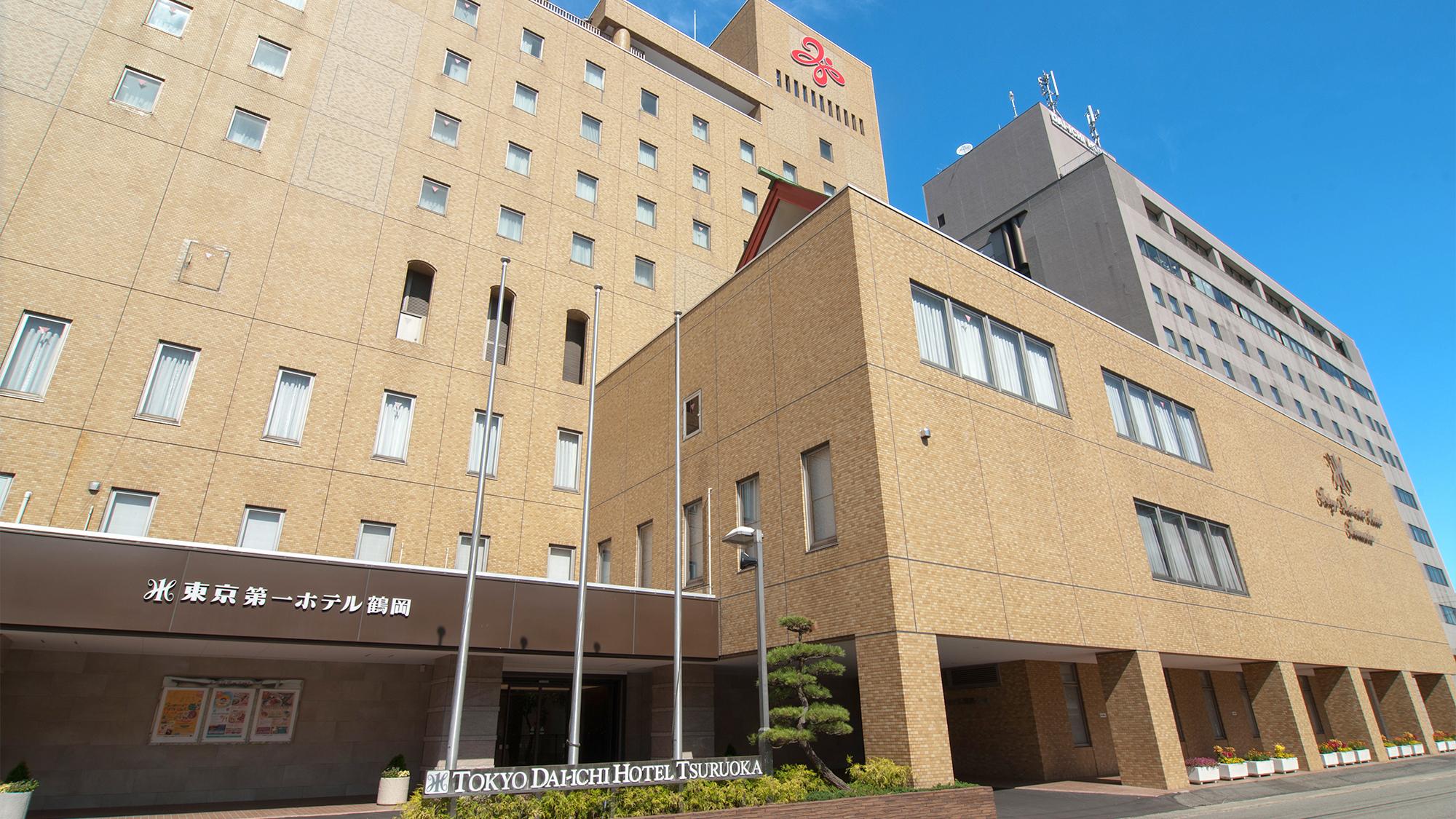 東京第一ホテル鶴岡
